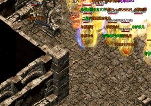 战士在1.80英雄合击战斗的技能顺序