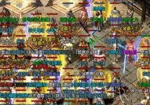 1.76版本传奇法战组合刷触龙神有优势